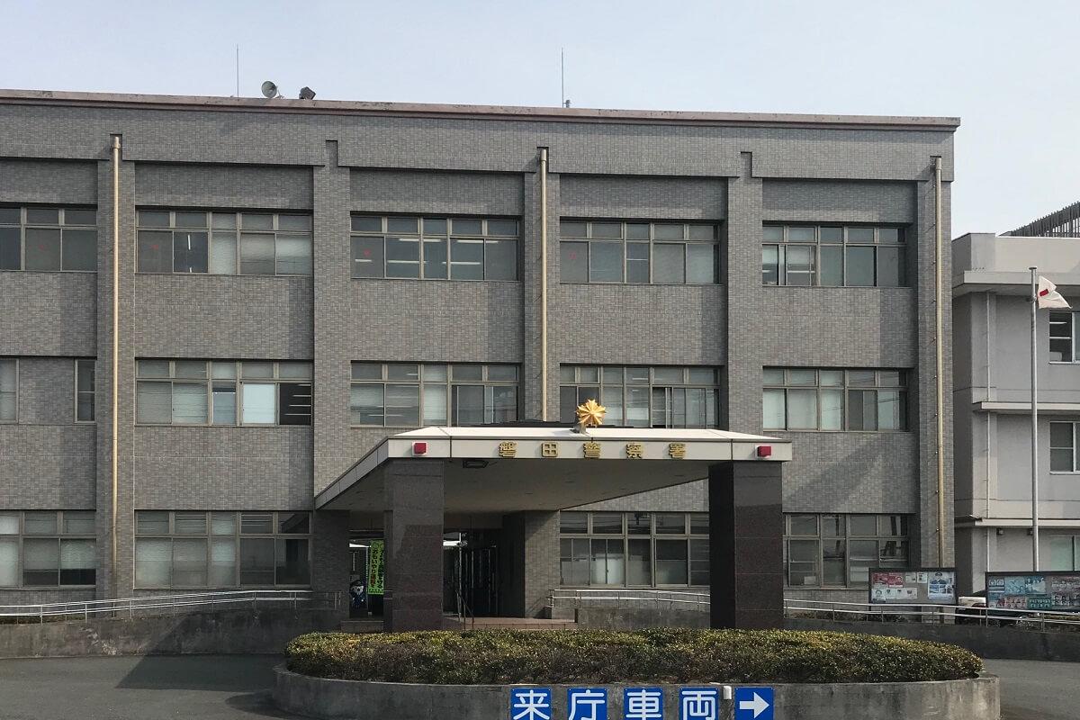 磐田警察署